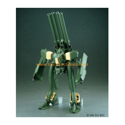 Macross: König Monster VB-6