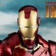 Iron Man 2: Mark 4