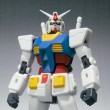 SIDE MS RX-78 Gundam