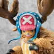 POP MAS - Tony Tony Chopper Horn Point Version