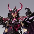 Saint Cloth Myth EX: Wyvern Rhadamanthys