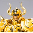 Saint Cloth Myth EX: Gold Cloth Taurus Aldebaran