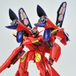 VF-19 Kai Fire Basara Sp. with Sound Booster